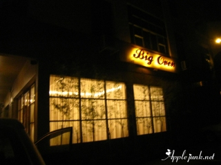 big_oven01