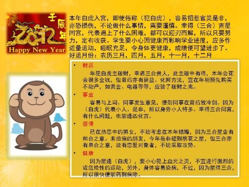 09-monkey