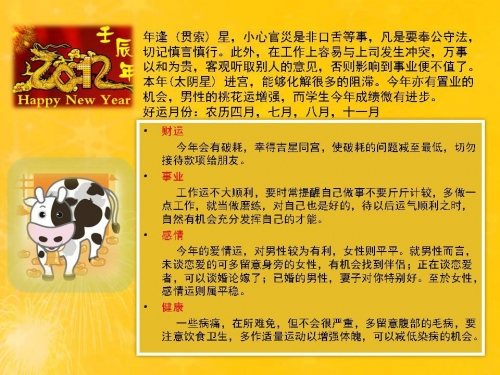 02-cow