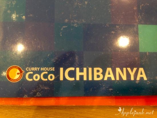 coco-ichibanya01.jpg