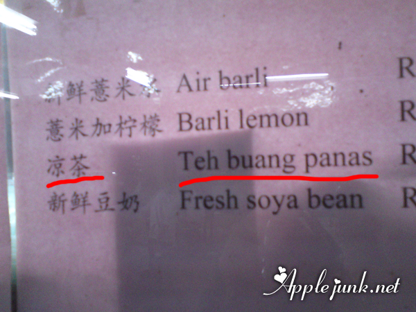 funny drink names. Name of a drink in mandarin,