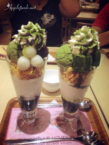 Nana green tea01.jpg