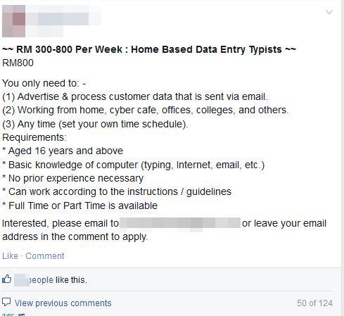 data-entry-scam