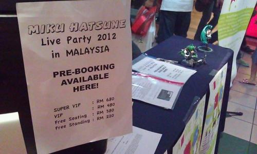 scam-miku-hatsune-concert-malaysia