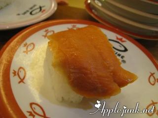 sushi_king06.jpg