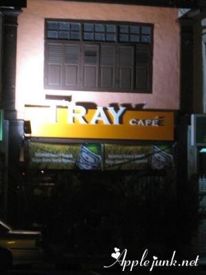 tray_cafe_18.jpg