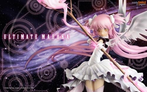 ultimate-madoka-pvc-figure-08