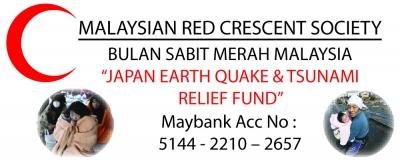 jp-donation